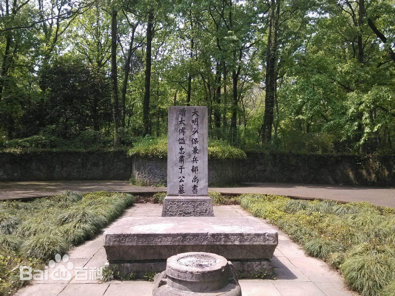 于氏家族家谱网