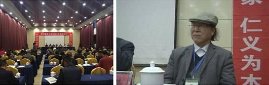 绩溪章氏文化研究会名誉会长、国家一级美术师章飚出席会议.jpg