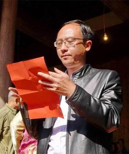 绩溪县委常委统战部长宋晓丹在祖容入祠仪式上讲话.jpg