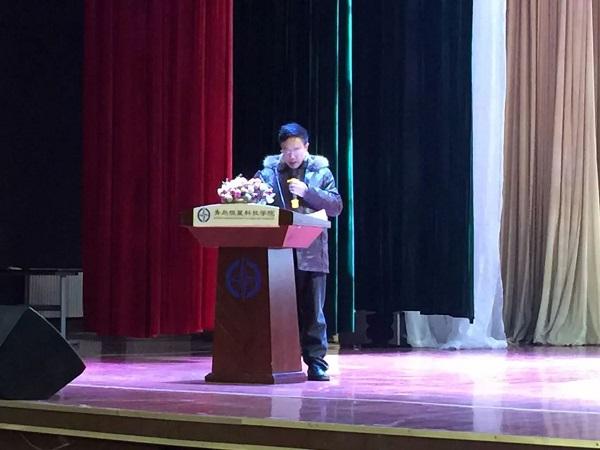 中国文化信息协会家文化工作委员会主任蔡允中先生讲话.jpg